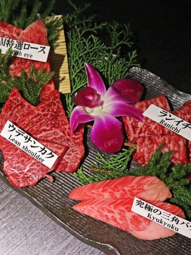 Different cuts of beef ready for the grill at Matsusakagyu Yakiniku M