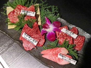 Different cuts of beef ready for the grill at Matsusakagyu Yakiniku M, Osaka, Japan