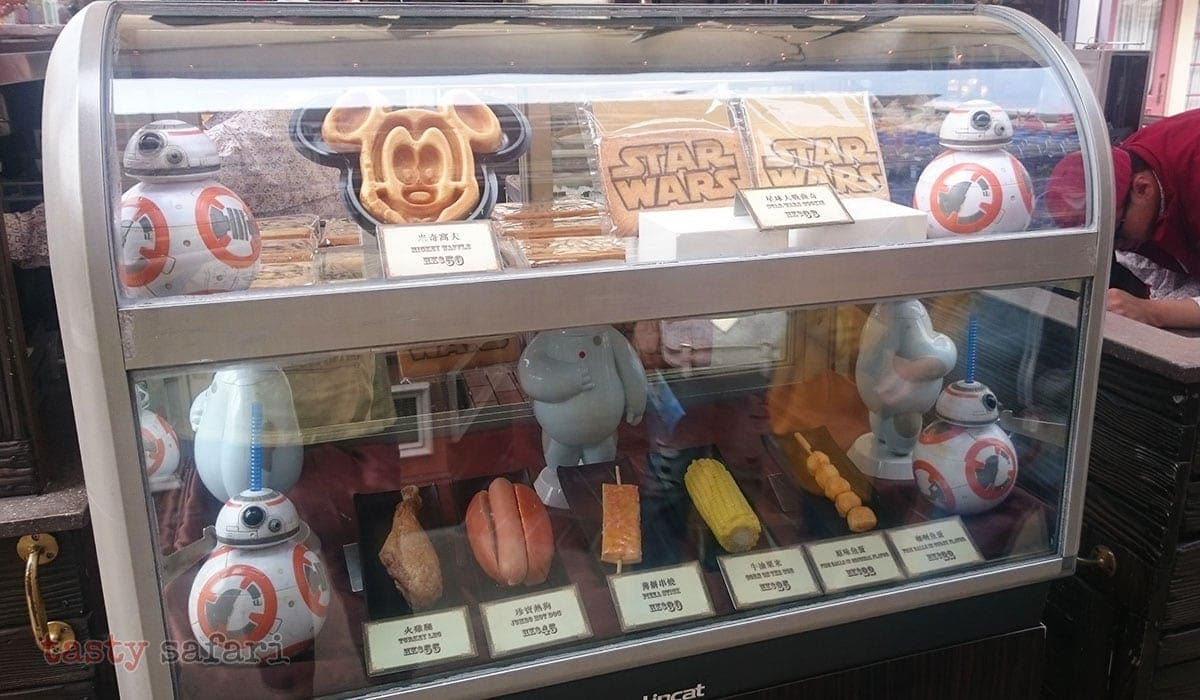 Food carts in Hong Kong Disneyland: bad eats
