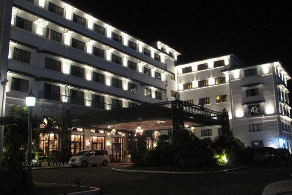 Manila Hotel
