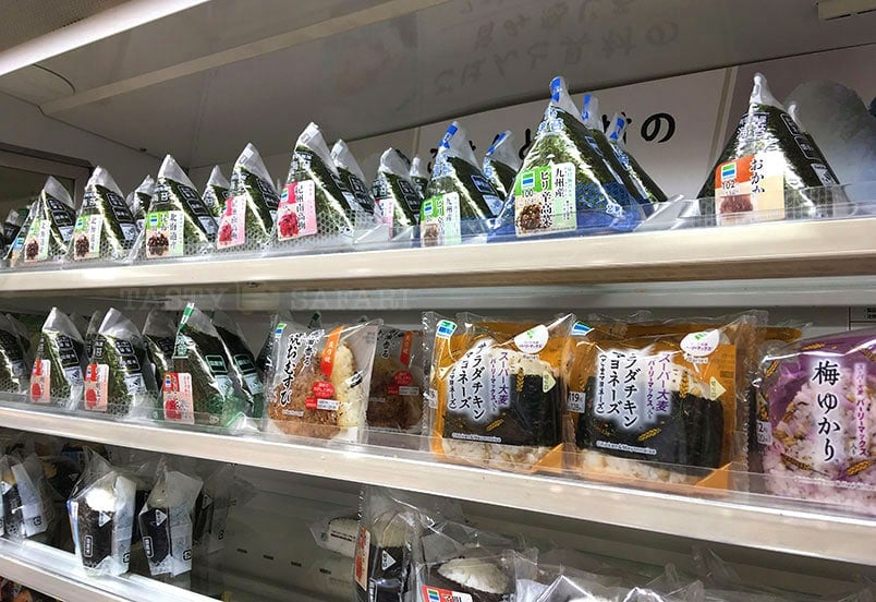 Ready-to-go meals at Family Mart, Osaka