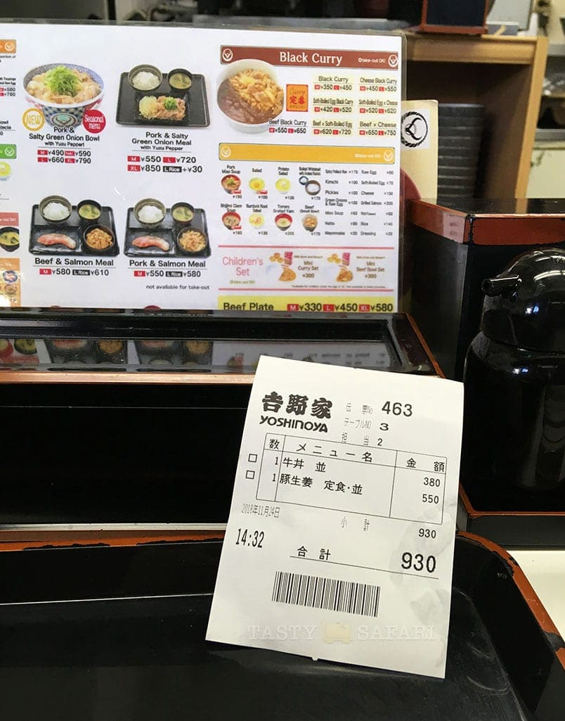 In Osaka, meal for 2 for less than US$9