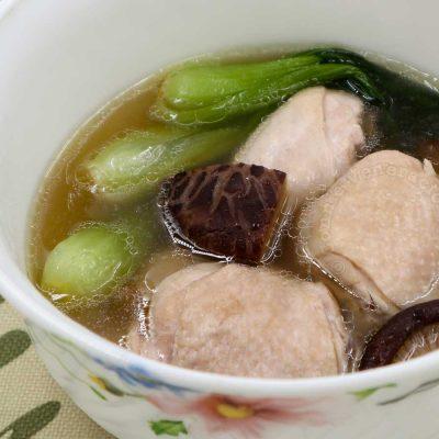 Chicken, Shiitake and Bok Choy Soup