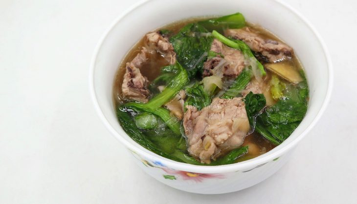 Chicken and Mustard Greens Soup