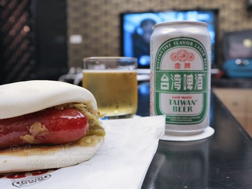 Mantao with Taiwanese sausage and Taiwan Beer