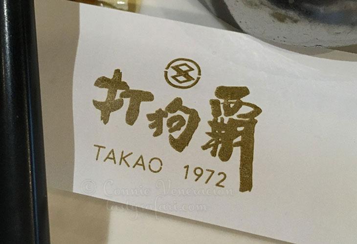 Takao Japanese restaurant, Taipei