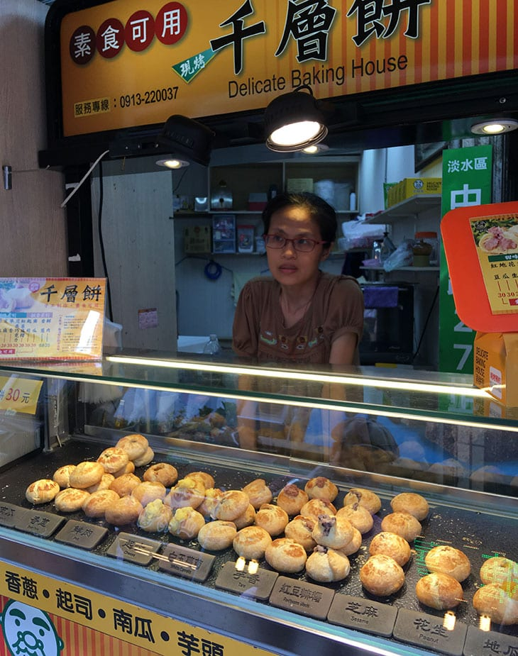 Baked scallion buns at Tamsui