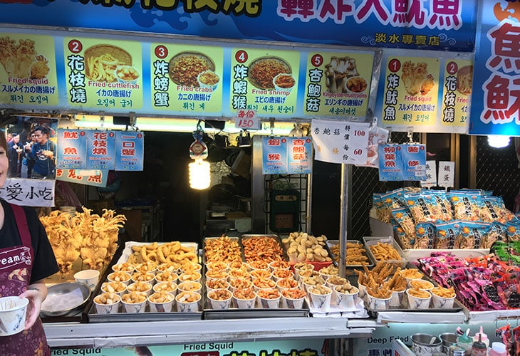 Skewered food, Tamsui Old Street