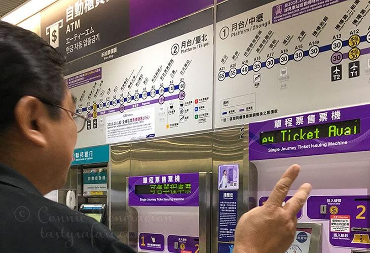 Exploring Taipei via MRT