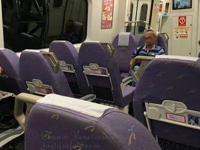 Inside the Taipei Airport MRT