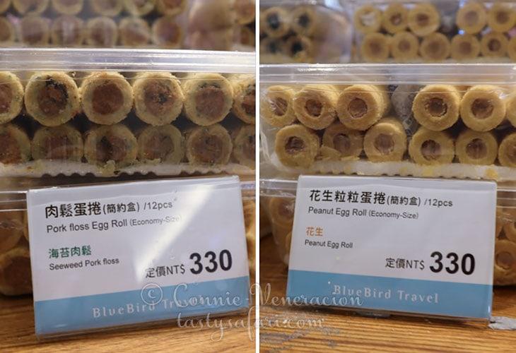 Egg rolls at Jasons Market, Taipei 101