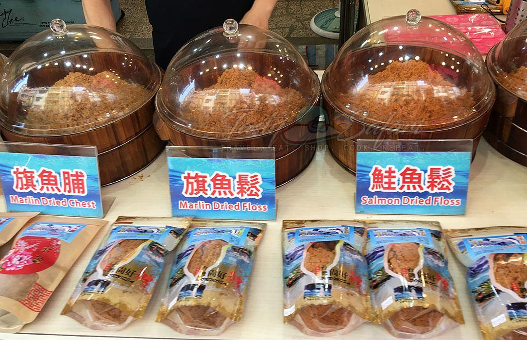 Marlin floss and salmon floss. Tamsui, Taiwan.