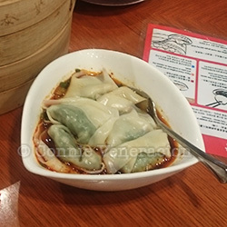 Sichuan-style wontons with chili sauce, Din Tai Fung, Hong Kong