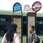 Bus stop in Kyoto