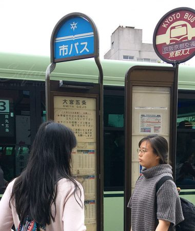 Bus stop in Kyoto
