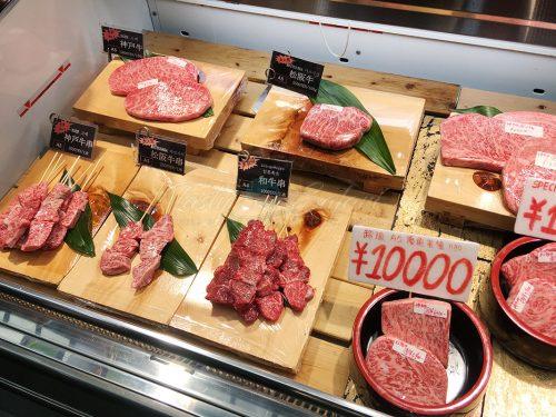 Wagyu (japanese beef) at Kuromon Market in Osaka, Japan