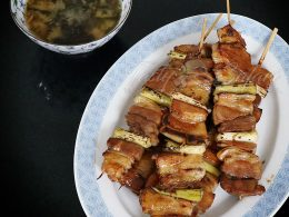 How to Cook Yakiton: Japanese Grilled Skewered Pork
