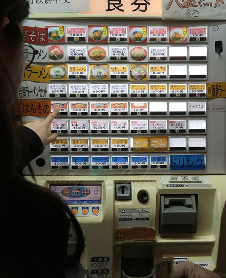 Restaurent food ticket machine in Japan