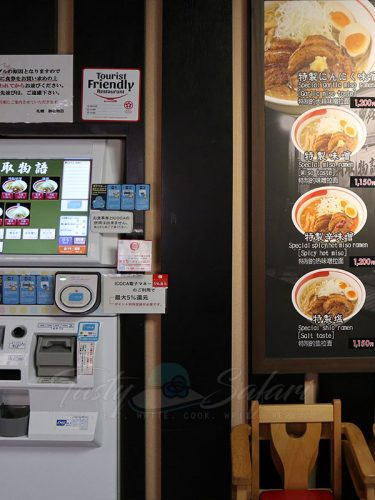 In Japan, Ordering Food Using Automatic Ticket Machines