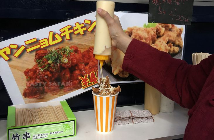 Food truck chicken karaage, the best we had in Osaka