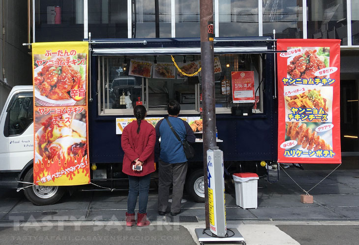 Food truck that sells the best chicken karaage in Osaka