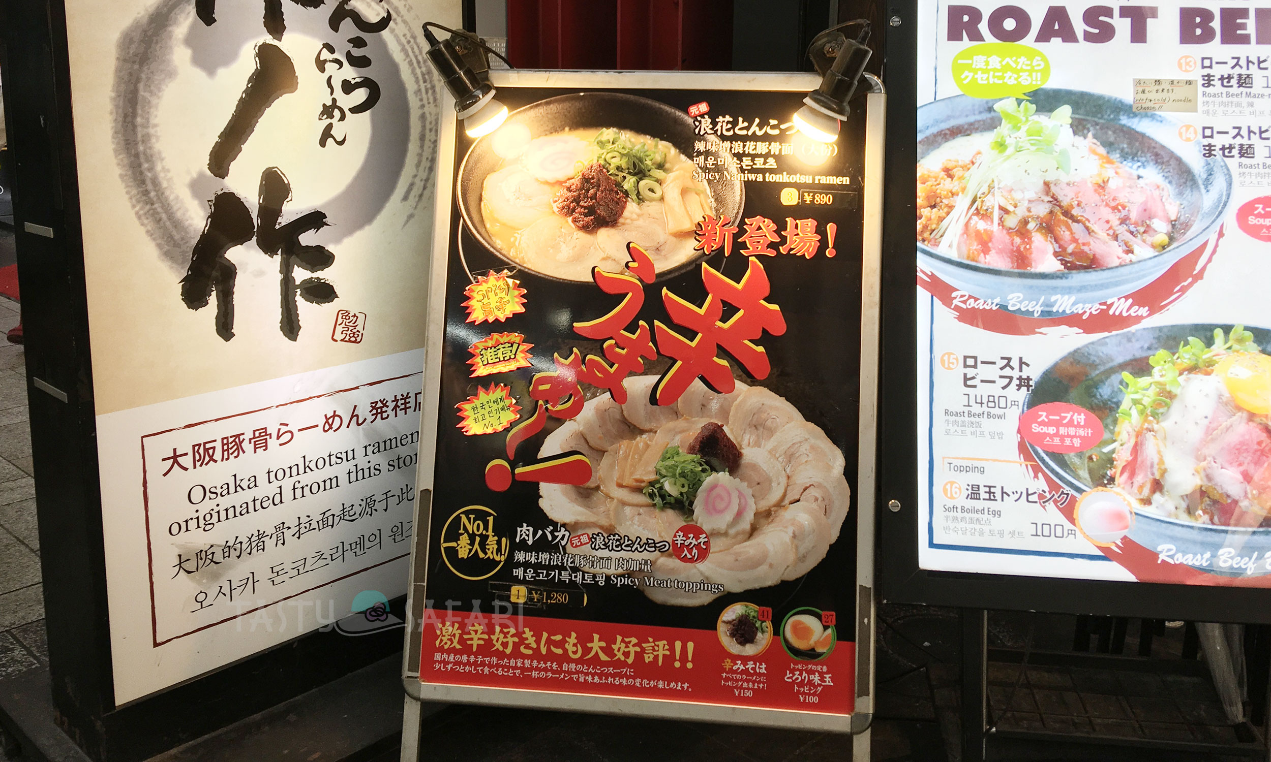 Where tonkotsu ramen originated in Osaka