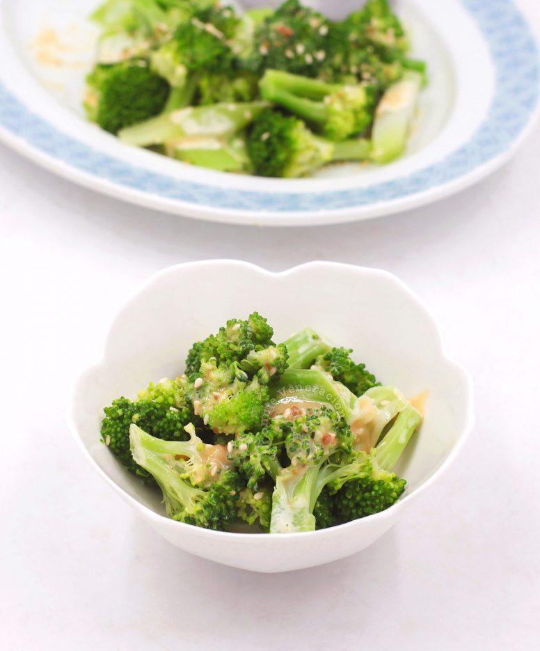 Miso Mayo Broccoli in Small White Bowl