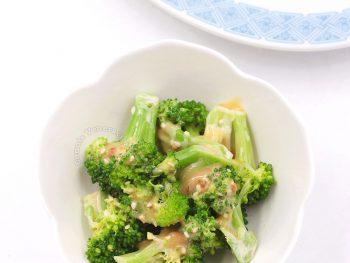 Miso Mayo Broccoli
