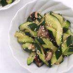 Cucumber and Mushroom Stir Fry
