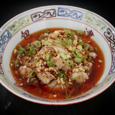 Poached Chicken in Sichuan Chili Oil Sauce in Serving Bowl