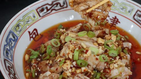 Poached Chicken in Sichuan Chili Oil Sauce
