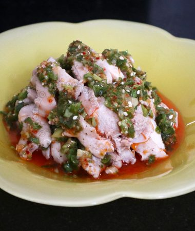Poached Chicken with Ginger Scallion Sauce Recipe