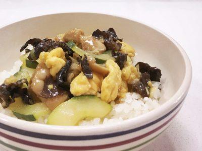 Moo Shu Chicken