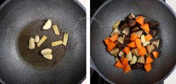 Chinese Braised Chicken Wings and Shiitake Recipe, step 1: Saute ginger, garlic, shiitake and carrot
