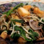 Stir Fried Tofu, Mushrooms, Bean Sprouts and Spinach in Black Bowl