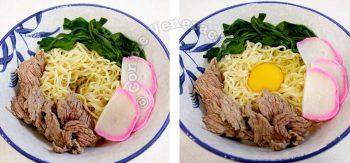 Assembling Sweet Shoyu Beef Ramen in Bowl