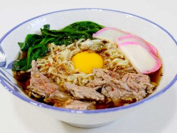 Sweet Shoyu Beef Ramen Made With Instant Noodles