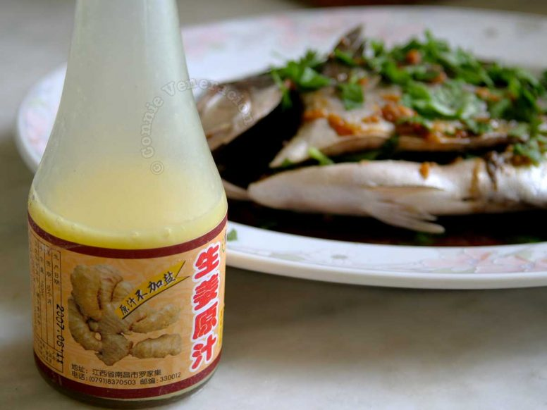 Bottled ginger sauce from a Taiwanese grocery